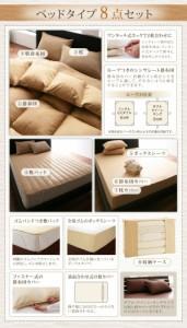 9色から選べる 洗える 抗菌防臭 シンサレート高機能中綿素材入り 布団 8点セット ベッドタイプ キング シルバーアッシュ