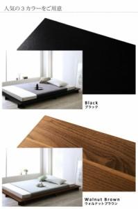 フロアローステージベッド 〔Renita〕 〔スタンダードポケットコイルマット付〕 シングル ウォルナットブラウン 〔マット〕黒