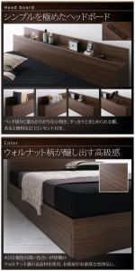 棚・コンセント付き 収納ベッド 〔General〕ジェネラル 〔マルチラススーパースプリングマットレス付き〕 ダブル