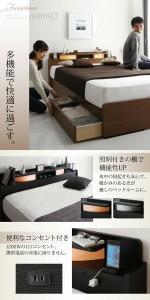 棚・照明付き 収納ベッド 〔Roi-long〕 〔ベッドフレームのみ・マットレスなし〕 セミダブル ロング丈 〔フレーム〕ブラウン