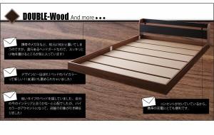 フロアベッド 〔DOUBLE-Wood〕 〔国産カバーポケットコイルマット付〕 シングル 〔フレーム〕ウォルナット×ブラック