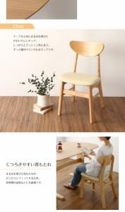 天然木 半円テーブルダイニングシリーズ Lune リュヌ 3点セット(テーブルW135+チェア2脚) ナチュラル