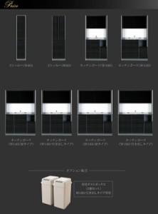 〔組立設置料込み〕人工大理石天板ハイカウンターキッチン収納 Chartres キッチンボード 扉タイプ 幅160 クリスタルブラック