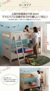 二段ベッド マイスペ 〔スリムカラーポケットコイルマットレス付〕 シングル 〔フレーム〕ホワイト 〔マット色〕パープル+ブルー