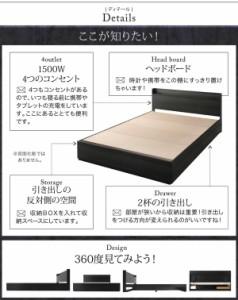 棚付 収納ベッド 〔Splend〕 〔ベッドフレームのみ・マットなし〕 シングル 〔フレーム〕ウォルナットブラウン