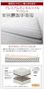 棚付 収納ベッド 〔Reallt〕 〔プレミアムボンネルコイルマット付き〕 ダブル 〔フレーム〕ホワイト 〔マット〕白