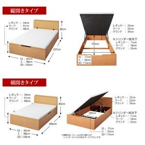 〔組立設置料込み〕棚付 跳ね上げベッド 〔Prostor〕 〔薄型スタンダードボンネルコイルマット付〕 縦開き セミダブル ラージ DBR