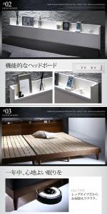 棚付 すのこベッド 〔Morgent〕 〔マルチラススーパースプリングマット付き〕 シングル 〔フレーム〕ホワイト