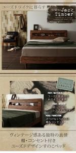 棚付 すのこベッド 〔Jack Timber〕 〔プレミアムポケットコイルマットレス付き〕 セミダブル 〔マットレス色〕ブラック