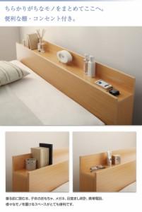 棚・収納付 大型ベッド 〔Cedric〕 〔プレミアムボンネルコイルマットレス付き〕 ワイドK300(S×3) WBR 〔マットレス色〕ホワイト