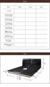 リクライニング付ローベッド 〔メルクーア〕〔マルチラススーパースプリングマット付き〕 キング(SS+S) 〔フレーム〕黒