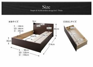 〔組立設置料込み〕収納ベッド Fleder 〔スタンダードポケットコイルマット付〕 床板 ダブル ナチュラル 〔マット〕ホワイト