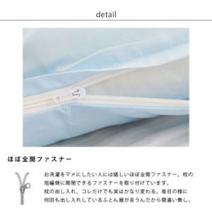 日本製 まくらカバー 43×63cm 無地カラー ( chaleureux 綿100% ピロケース 枕カバー シンプル カバー 枕 おしゃれ )
