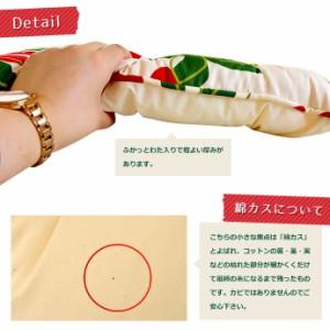 シートクッション 「マリーカーマイン」 45×45cm/正方形 (綿100%/かわいい/オシャレ/花柄デザイン)