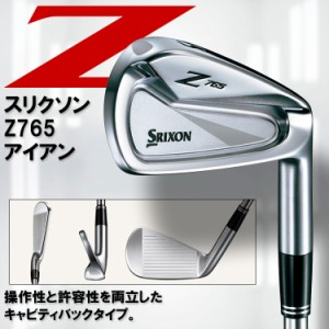 スリクソン Z765 アイアン 単品 スチールシャフト 2016モデル