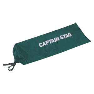 キャプテンスタッグ アルミロールテーブル コンパクト M3713