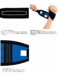 ザムスト ジュニア用サポーター 手首 ソフトサポート 左右兼用 手首を軽く保護