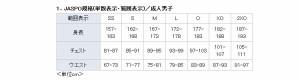 アシックス ゲームパンツ XS1621-84 メンズ ハーフパンツ