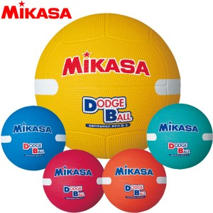 ミカサ 教育用白線入りドッジボール3号 D3W 小学校高学年 キッズ