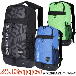 カッパ バックパック メンズ バッグ サッカー Kappa 16SS KF618BA21