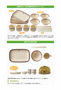ロゴス ナバホ パーティー箸付き食器セット4人用 81285000
