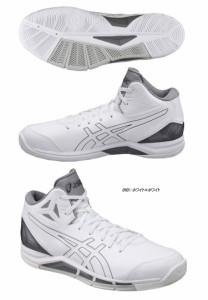 アシックス バスケットボールシューズ メンズ ゲルトライフォース 2 ワイド TBF327