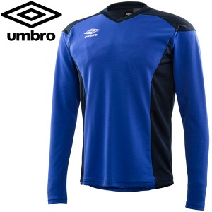 メール便送料無料(2個まで) アンブロ サッカー ウェア メンズ FLEXUM−PP 長袖 L/S シャツ UBA9745L-BLU