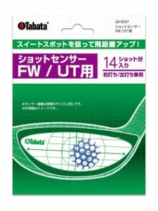 タバタ FW/UT用 ショットセンサー GV0337