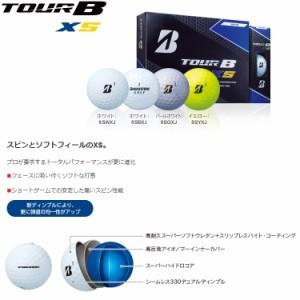 ブリヂストンゴルフ TOUR B XS ゴルフボール 1ダース 12p ツアービーエックスエス 2017