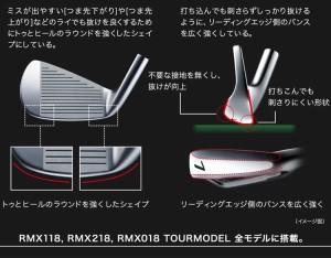 ヤマハ RMX リミックス 118 アイアン 単品 NSプロモーダス3 ツアー120 2018モデル