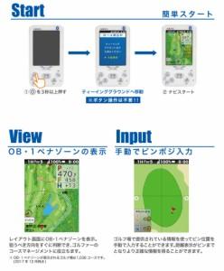 イーグルビジョン ネクスト GPSゴルフナビ 2017モデル EV-732 EAGLE VISION NEXT