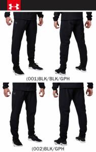 アンダーアーマー ストレッチウーブンテーパードパンツ トレーニング ロングパンツ メンズ 1305625 コールドギア 日本正規品