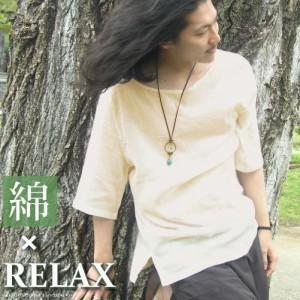 【送料無料】コットンガーゼボートネックプルオーバーシャツ/リラックスカジュアル/メンズ /PFY314 敬老の日