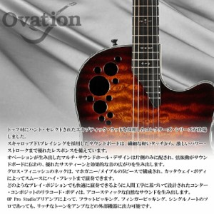 Ovation Collector's Series - C2078AXP STB オベーション コレクターズシリーズ エレアコギター