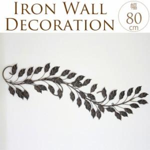 壁掛け 枝葉飾りアイビー