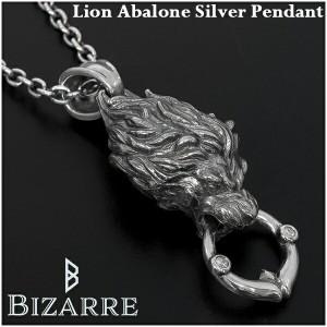 BIZARRE ビザール ライオン アバロン シルバーペンダント