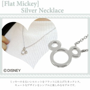Disney ディズニー フラット ミッキー ネックレス ミッキーマウス シルバーネックレス ペンダント
