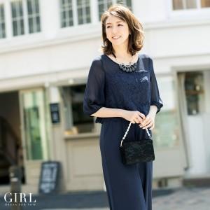 パーティードレス パンツドレス ワンピース ドレス モデル美香着用 お呼ばれ 大きいサイズ パーティドレス オールインワン 二次会