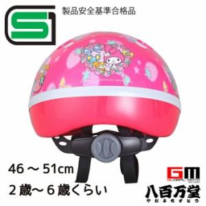 【エム・アンド・エム】 自転車用キッズヘルメット SGヘルメット  マイメロディ いちご 大人気キャラクター柄 46〜51cm (対象年齢