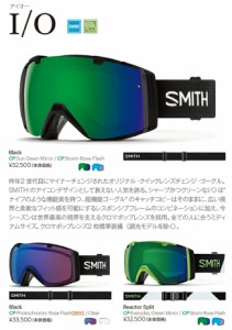 17-18 モデル ゴーグル SMITH  スミス I/O アイオー BLACK FIREBIRD /CP PHOTOCHROMIC ROSE FLASH/CLEAR (調光レンズ)JAPAN FIT