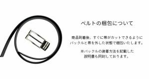 【メール便送料無料】日本製 本革 ビジネスベルト メンズ ブラック 黒 就活 リクルート 通勤 通学 ブランド