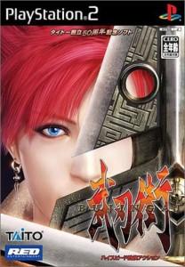 【中古】 PS2 武刃街 (BUJINGAI)