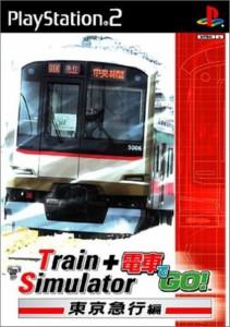 【中古】 PS2 TrainSimulator + 電車でGO! 東京急行編