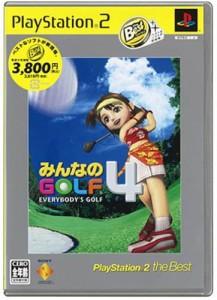 【中古】 PS2 みんなのGOLF4 Best