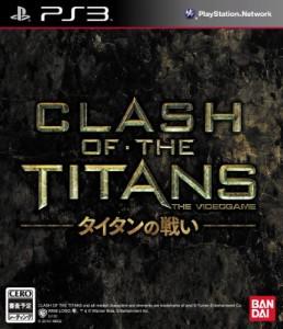 【中古】 PS3 Clash Of The Titans タイタンの戦い