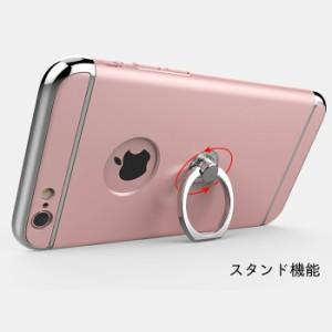 スマホケース リング付き 落下防止 iPhone6S ケース バンパー バンカーリング  3パーツ式ケース 薄型 軽量 背面保護