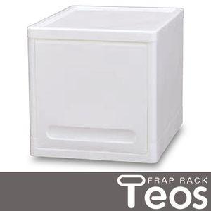 収納ラック フラップラック 1段 テオス(Teos) 収納ケース ホワイト [01]