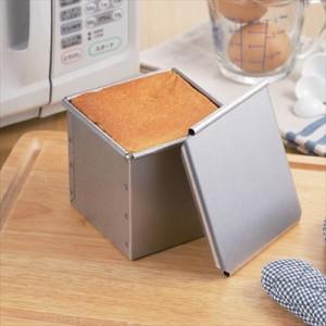 食パン型 パン型 0.5斤 焼き型 スクエアブレッド型 蓋付き [01]