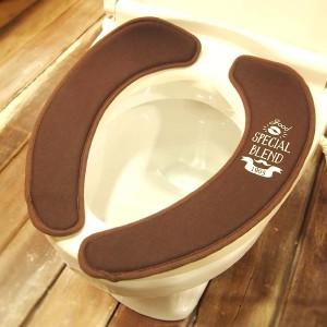 おくだけ便座シート 吸着便座シート Hot Coffee Cozydoors [01]
