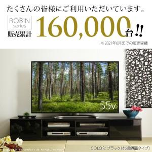 背面収納TVボード 〔ロビン〕 幅180cm AVボード 鏡面キャスター付きテレビラック木製リビング収納[11]